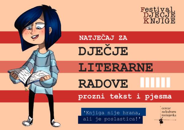 """Natječaj za dječje literarne radove: """"Knjiga nije hrana, ali je poslastica""""!"""