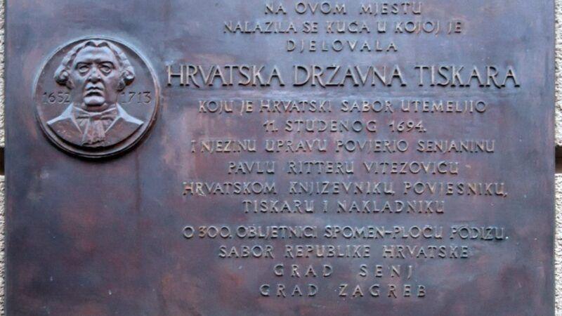 Pavao Ritter Vitezović: Voditelj prve zagrebačke tiskare