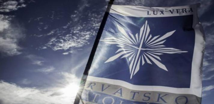 Hrvatsko katoličko sveučilište: Obljetnica donošenja odluke o osnivanju Sveučilišta