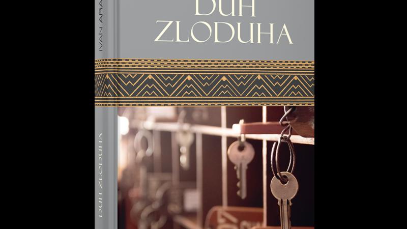 Novi roman hrvatskoga klasika Ivana Aralice Duh zloduha objavljen je u izdanju Školske knjige