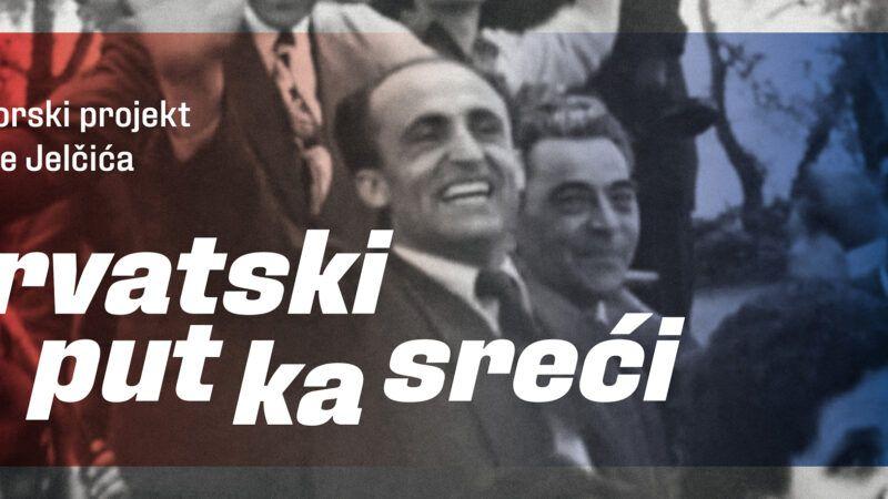 Praizvedba predstave 'Hrvatski put ka sreći' Bobe Jelčića u Kerempuhu