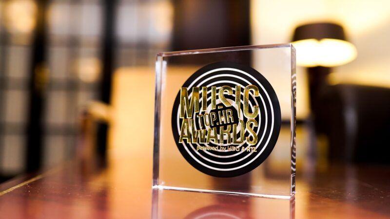 Najneobičniju glazbenu godinu okrunit će Top.hr Music awards 2021.
