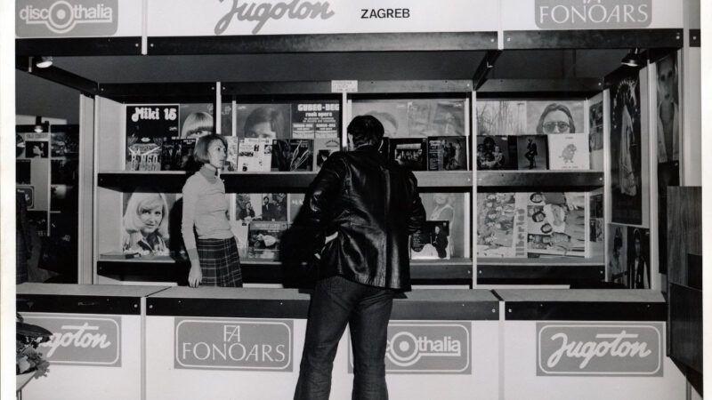 Gundulićeva ulica oduvijek je bila glazbena ulica