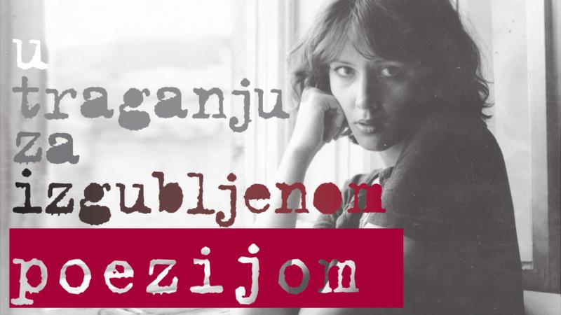 Večeras se održava treća pjesnička večer 'U traganju za izgubljenom poezijom' u Teatru Rugatino